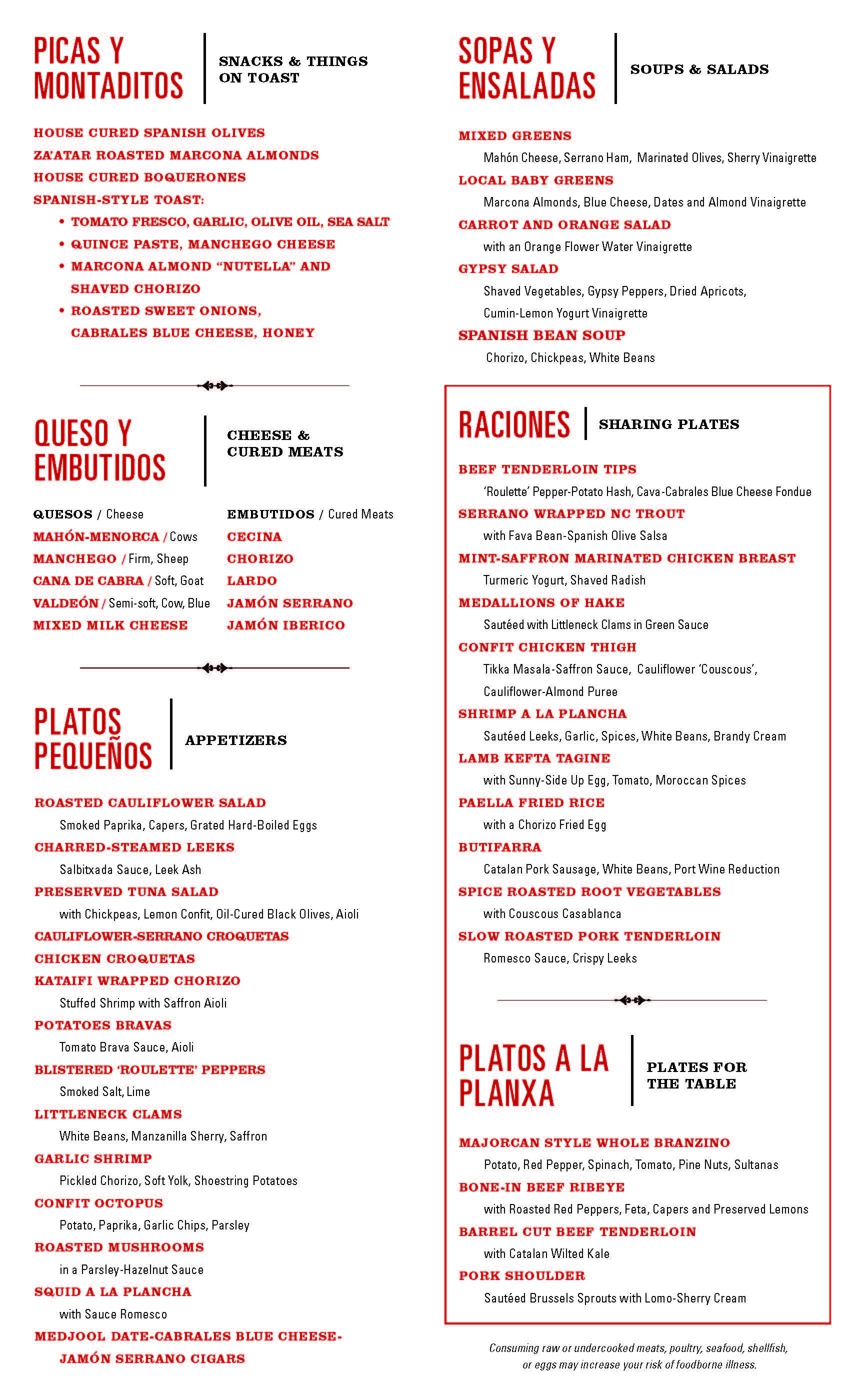 Check out the menu for Gypsy Kitchen - Atlanta Magazine