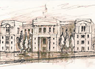 State judicial complex