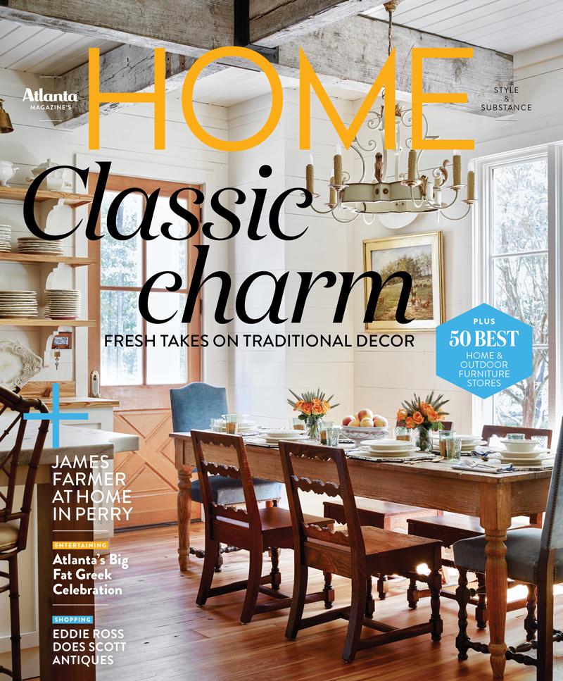 Atlanta Magazine's HOME spring 2016