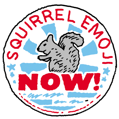 1016_squirrel05_parkle_oneuseonly