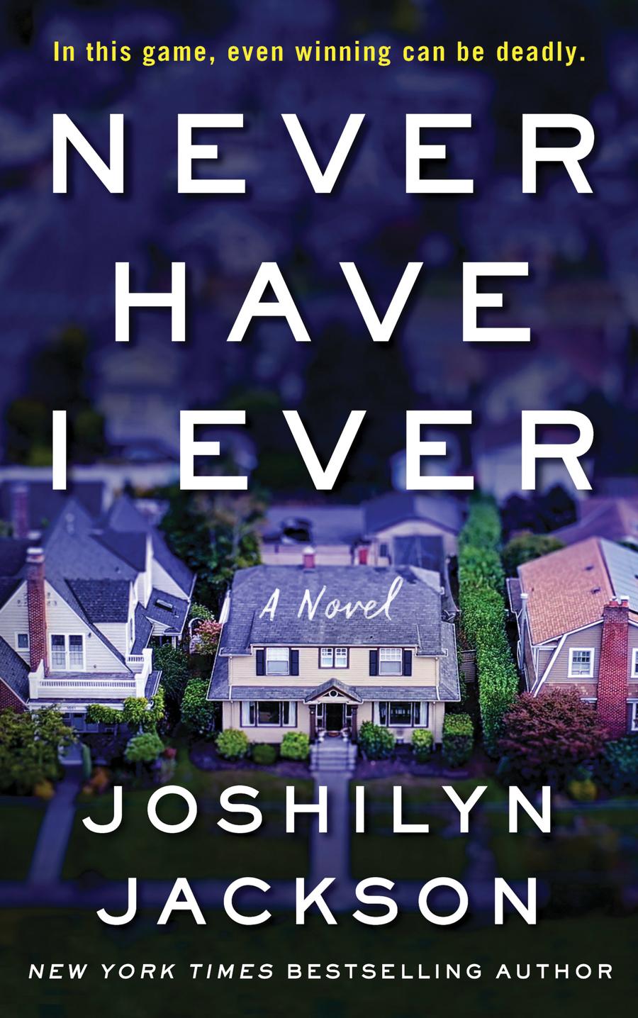 Atlanta Authors: Joshilyn Jackson
