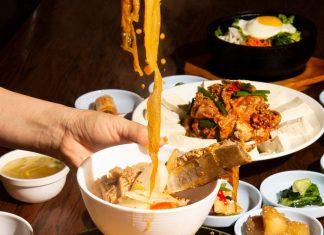 75 Best Restaurants in Atlanta: Woo Nam Jeong (Stone Bowl House)