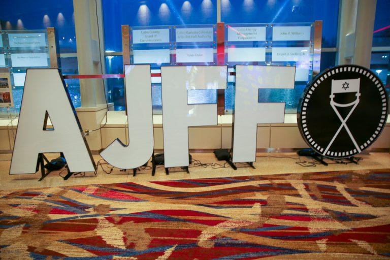 2020 Atlanta Jewish Film Festival Opening Night
