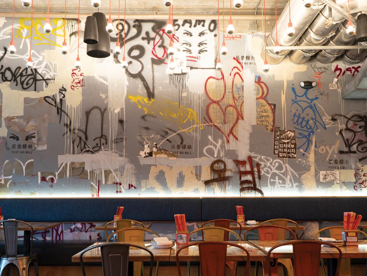 Atlanta restaurant murals