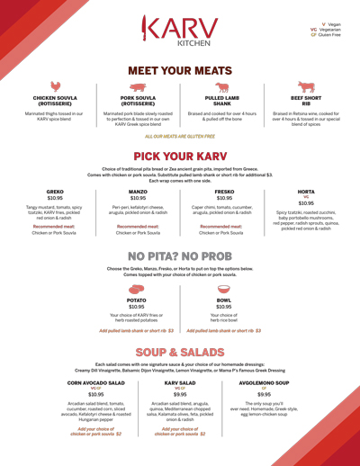 Karv Atlanta menu